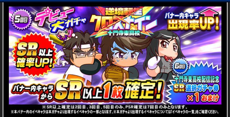 f:id:arimurasaji:20200313201849j:plain