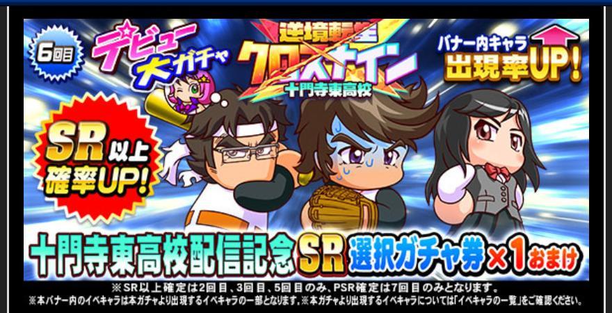 f:id:arimurasaji:20200313201858j:plain