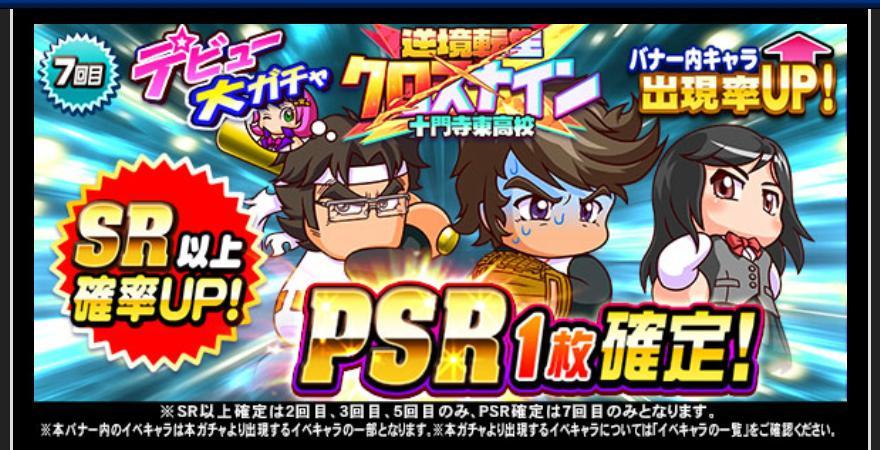 f:id:arimurasaji:20200313201906j:plain