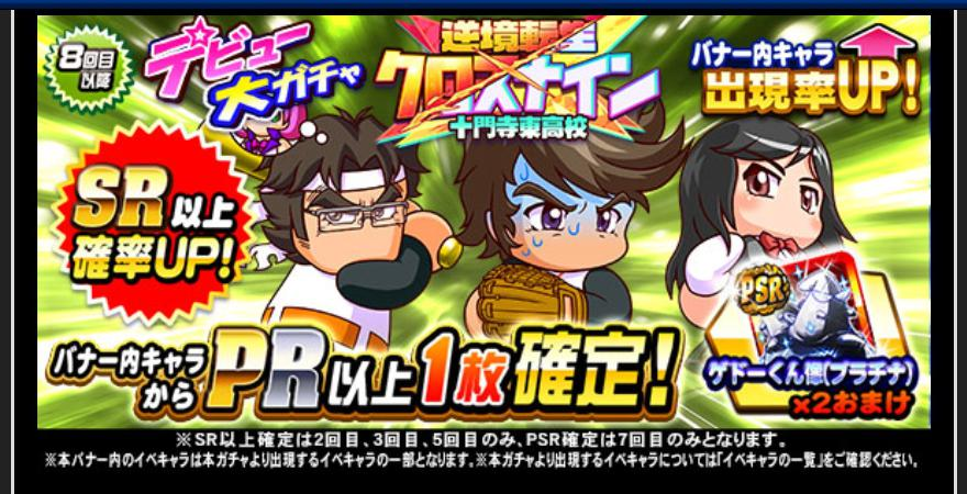f:id:arimurasaji:20200313201915j:plain