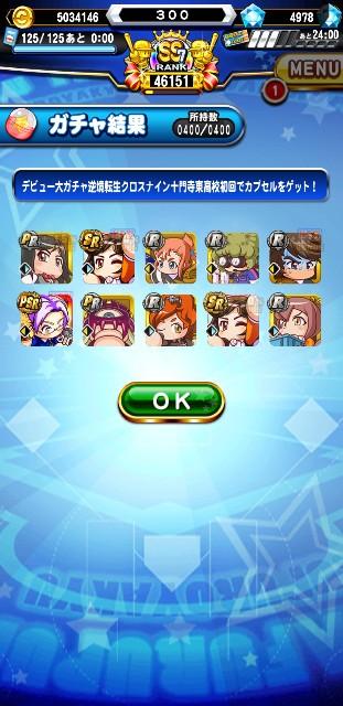 f:id:arimurasaji:20200314142951j:image