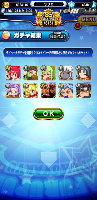 f:id:arimurasaji:20200314142959j:image