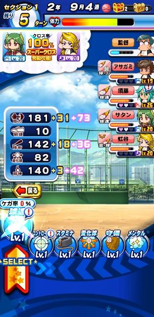 f:id:arimurasaji:20200317064850j:image