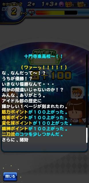 f:id:arimurasaji:20200317065102j:image