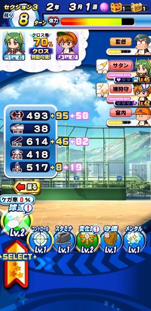 f:id:arimurasaji:20200317065223j:image