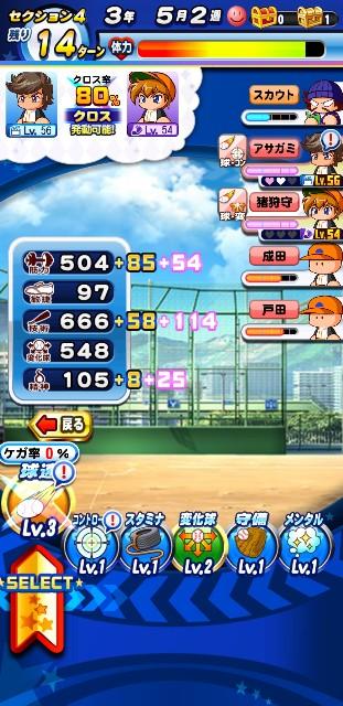 f:id:arimurasaji:20200317065412j:image