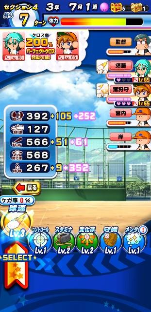 f:id:arimurasaji:20200317065628j:image
