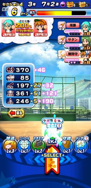 f:id:arimurasaji:20200317065711j:image