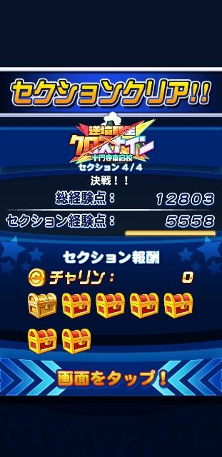 f:id:arimurasaji:20200317065819j:image