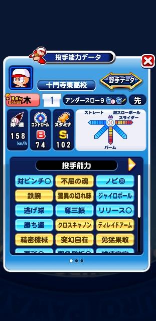f:id:arimurasaji:20200317065832j:image