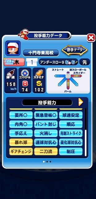 f:id:arimurasaji:20200317065838j:image
