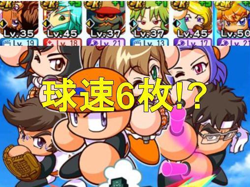 f:id:arimurasaji:20200317072857j:plain
