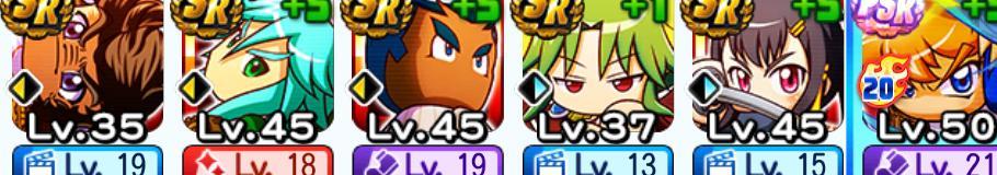 f:id:arimurasaji:20200317180956j:plain