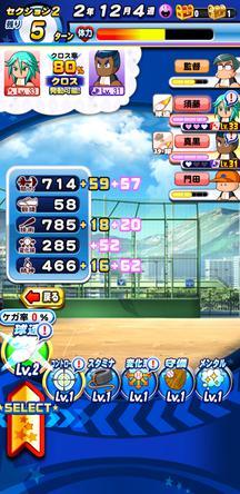 f:id:arimurasaji:20200317181033j:plain
