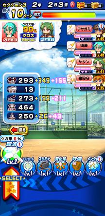 f:id:arimurasaji:20200317181051j:plain