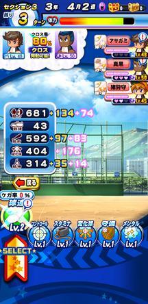 f:id:arimurasaji:20200317181059j:plain
