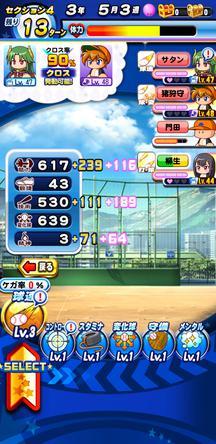 f:id:arimurasaji:20200317181107j:plain
