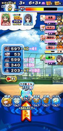 f:id:arimurasaji:20200317181120j:plain