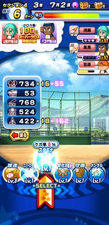 f:id:arimurasaji:20200317181129j:plain