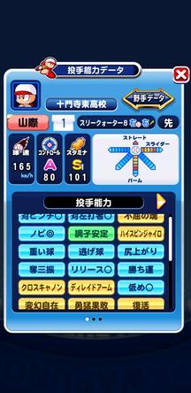 f:id:arimurasaji:20200317181149j:plain