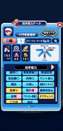 f:id:arimurasaji:20200317181152j:plain