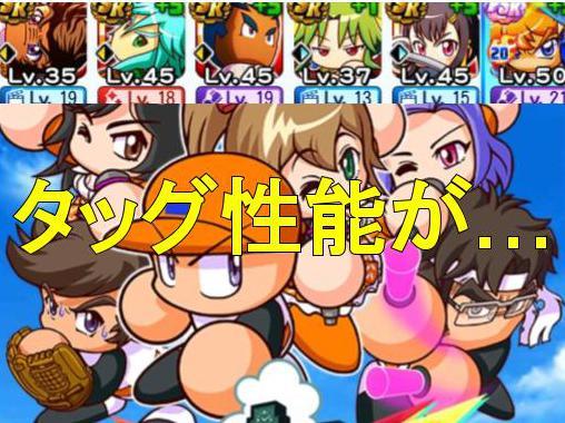 f:id:arimurasaji:20200317181349j:plain