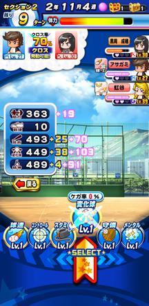 f:id:arimurasaji:20200318191616j:plain