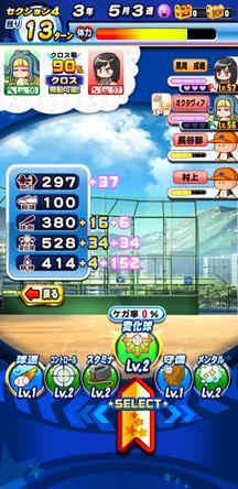 f:id:arimurasaji:20200318191635j:plain