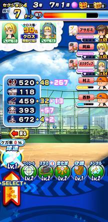 f:id:arimurasaji:20200318191644j:plain