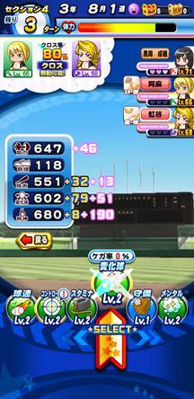 f:id:arimurasaji:20200318191653j:plain