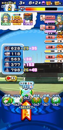 f:id:arimurasaji:20200318191659j:plain
