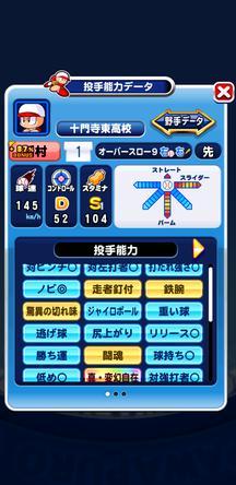 f:id:arimurasaji:20200318192158j:plain