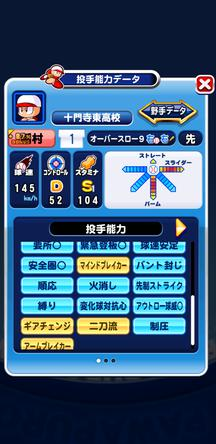 f:id:arimurasaji:20200318192200j:plain