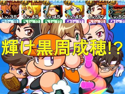 f:id:arimurasaji:20200318192700j:plain