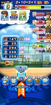 f:id:arimurasaji:20200318194527j:plain