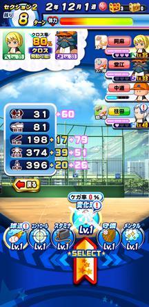 f:id:arimurasaji:20200318194537j:plain