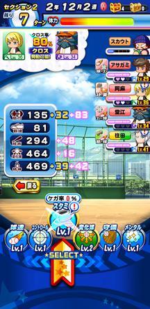 f:id:arimurasaji:20200318194545j:plain