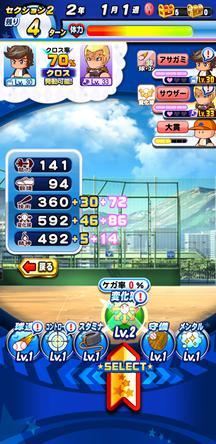 f:id:arimurasaji:20200318194555j:plain