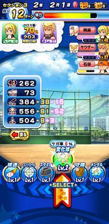 f:id:arimurasaji:20200318194604j:plain