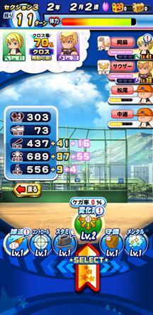 f:id:arimurasaji:20200318194612j:plain