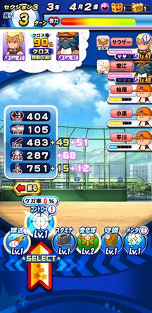 f:id:arimurasaji:20200318194620j:plain