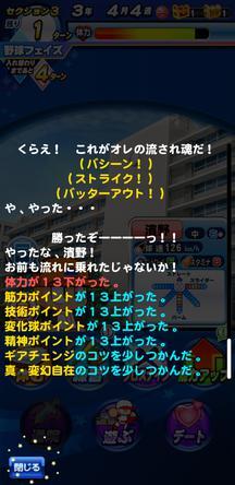 f:id:arimurasaji:20200318194628j:plain