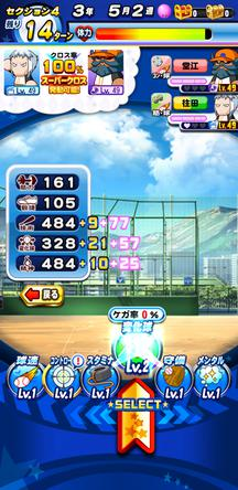 f:id:arimurasaji:20200318194645j:plain