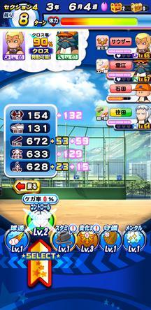 f:id:arimurasaji:20200318194653j:plain