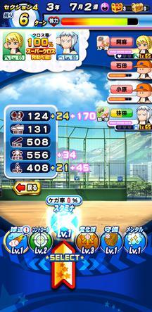 f:id:arimurasaji:20200318194702j:plain