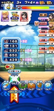 f:id:arimurasaji:20200318194709j:plain