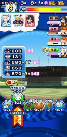 f:id:arimurasaji:20200318194717j:plain