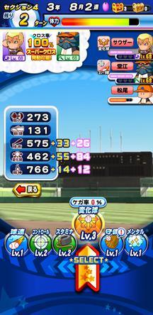 f:id:arimurasaji:20200318194726j:plain