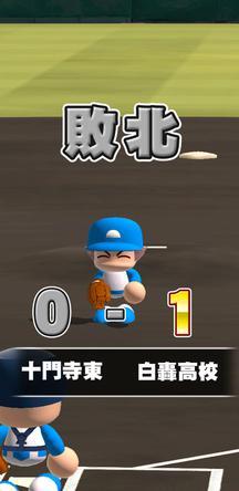 f:id:arimurasaji:20200318194734j:plain