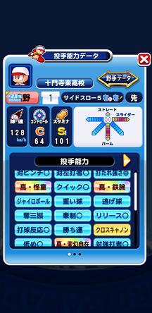 f:id:arimurasaji:20200318194756j:plain